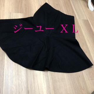 ジーユー(GU)のジーユー GU XL 黒 スカート (ひざ丈スカート)