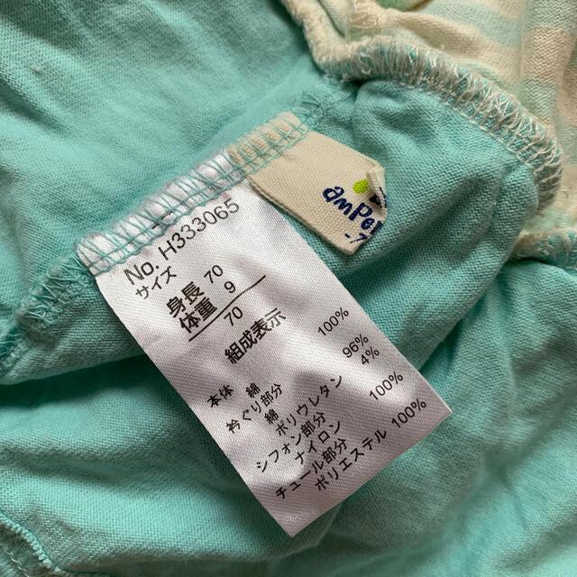 ampersand(アンパサンド)のアンパサンド 女の子 ロンパース 70 夏 キッズ/ベビー/マタニティのベビー服(~85cm)(ロンパース)の商品写真