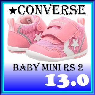 コンバース(CONVERSE)の13.0cm コンバース MINI RS 2 PINK/WHITE(スニーカー)