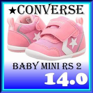 コンバース(CONVERSE)の14.0cm コンバース MINI RS 2 PINK/WHITE(スニーカー)