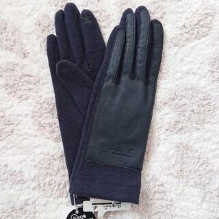 アニエスベー(agnes b.)のagnes b. レディース 手袋(手袋)