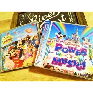 ディズニー(Disney)のCD【2枚セット】ディズニー「スプリングカーニバル」「パワー・オブ・ミュージック(キッズ/ファミリー)