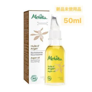 メルヴィータ(Melvita)のメルヴィータ ビオオイル アルガンオイル 50ml ブースター(ブースター/導入液)
