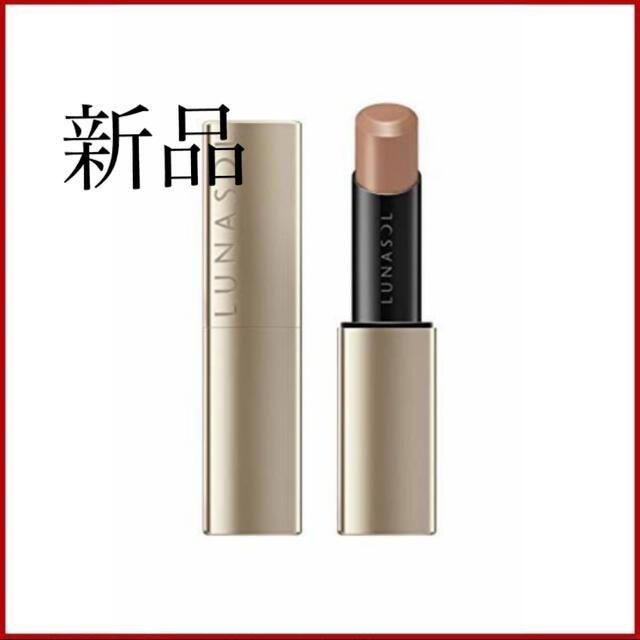 LUNASOL(ルナソル)の新品♡ルナソル♡プランプメロウリップスEX01 限定品 コスメ/美容のベースメイク/化粧品(口紅)の商品写真