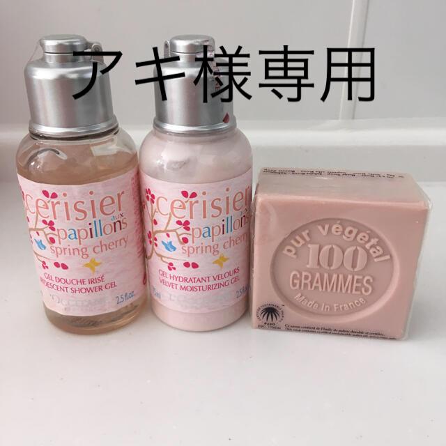 L'OCCITANE(ロクシタン)のロクシタン シャワージェル ボディジェル 化粧石鹸 コスメ/美容のボディケア(ボディローション/ミルク)の商品写真