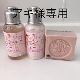 ロクシタン(L'OCCITANE)のロクシタン シャワージェル ボディジェル 化粧石鹸(ボディローション/ミルク)