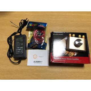 ELEGIANT Bluetooth 5.0 aux USB ステレオアンプ(アンプ)