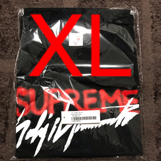 Supreme - XL supreme yohji yamamoto