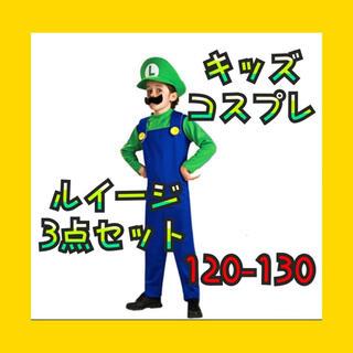 仮装 コスプレ 子供 ルイージ ゲーム パーティー USJ ユニバ  130