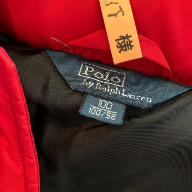 Ralph Lauren(ラルフローレン)のラルフローレン キッズダウンジャケット 100サイズ キッズ/ベビー/マタニティのキッズ服男の子用(90cm~)(ジャケット/上着)の商品写真
