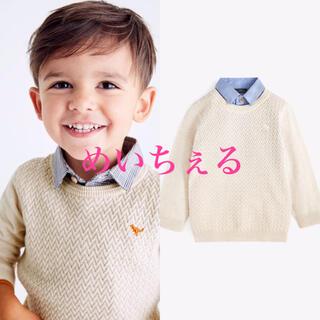ネクスト(NEXT)の【新品】next ベージュ テクスチャードモックシャツセーター(ヤンガー)(ニット/セーター)