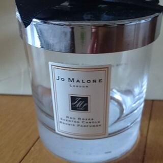 Jo Malone - Jo Malone☆キャンドル☆空き瓶☆送料込み。