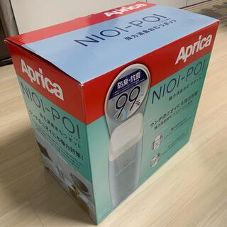 アップリカ(Aprica)のAprica 強力消臭おむつポット(紙おむつ用ゴミ箱)