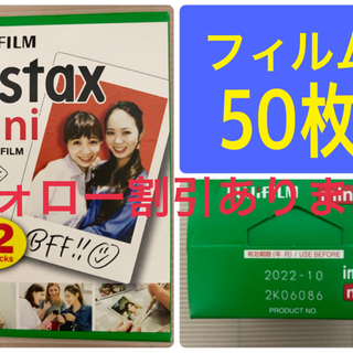 富士フイルム - FUJIFILM フジフィルム チェキフィルム  instax mini 20枚