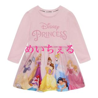 Disney - 【新品】Disney プリンセス ガールズナイティ(ガールズ)
