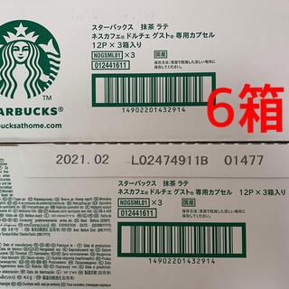 Starbucks Coffee - ネスカフェ スターバックス ドルチェグスト 抹茶ラテ 6箱