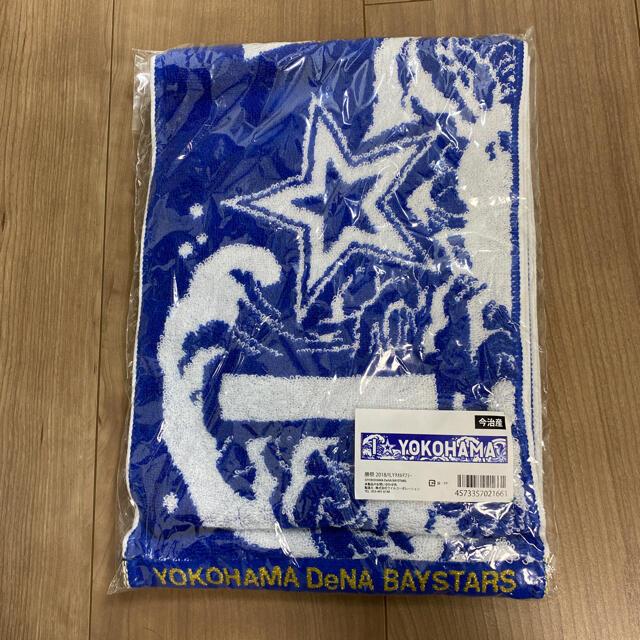 横浜DeNAベイスターズ  タオルマフラー スポーツ/アウトドアの野球(応援グッズ)の商品写真