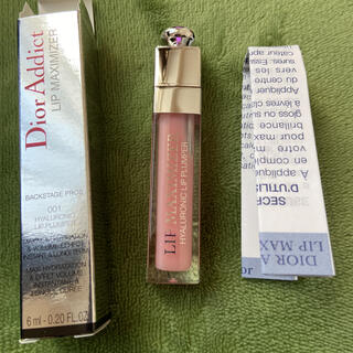 Christian Dior - Dior リップマキシマイザー 001