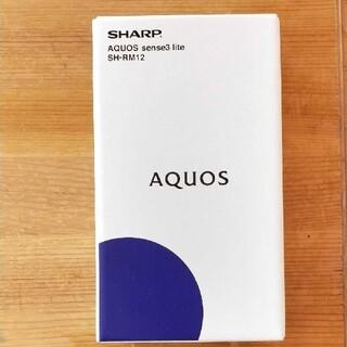 AQUOS - SHARP AQUOS sense3 lite SH−RM12