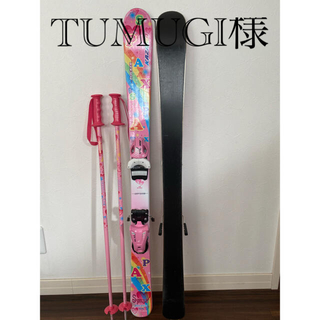 スキー板 キッズ(板)