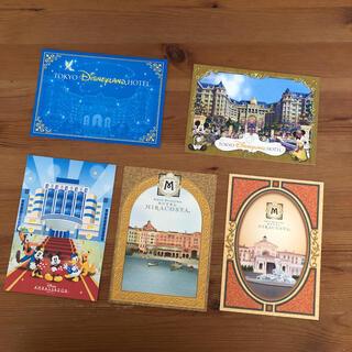 ディズニー(Disney)のポストカード ディズニー 5枚(使用済み切手/官製はがき)