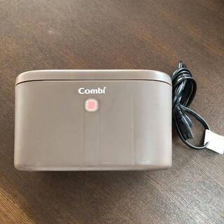 combi - おしりふきウォーマー LED + コンビ