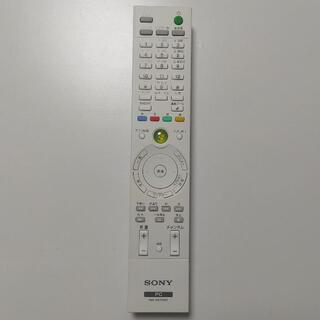 ソニー(SONY)のSONY VAIO リモコン RM-MCE50D 新品 未使用(PC周辺機器)