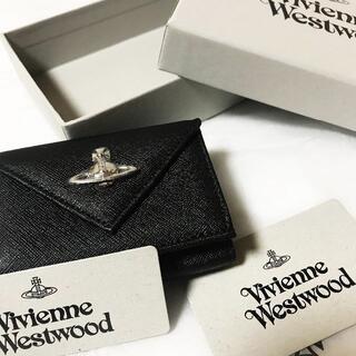 Vivienne Westwood - 【Vivienne Westwood】サフィアノ 三つ折財布 20AW 新品