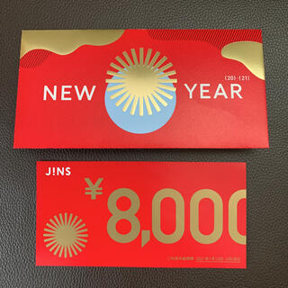 ジンズ(JINS)のJINS 福袋 8000円分(その他)