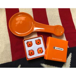 ルクルーゼ(LE CREUSET)のル・クルーゼ プラスチックピン&おたま置き セット(収納/キッチン雑貨)