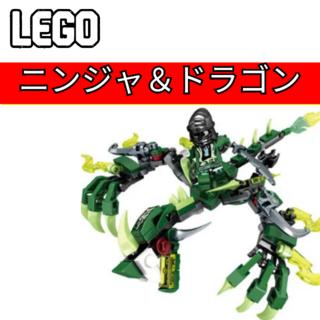 Lego - LEGO レゴニンジャ・ゴー ドラゴンモデル