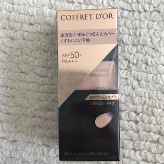 コフレドール(COFFRET D'OR)のコフレドール スキンイリュージョンプライマーUV(25ml)(化粧下地)