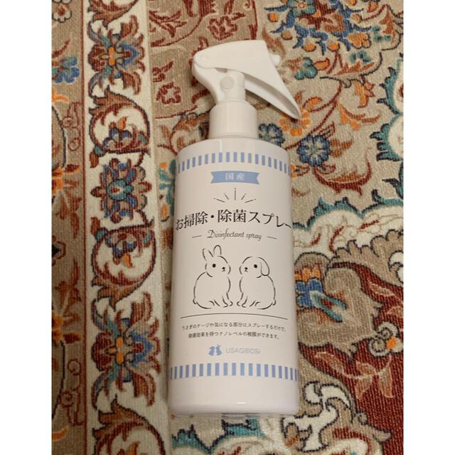 うさぎ星 オリジナル*お掃除・皮膚ケアスプレー 3本セット!(国産) その他のペット用品(小動物)の商品写真