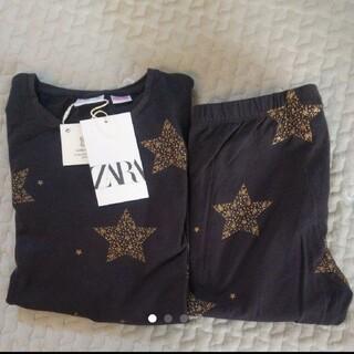 ZARA KIDS - 新品 ザラベイビー 星柄 パジャマ 130cm