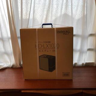 ダイニチ DAINICHI ハイブリッド式加湿器 HD-LX1020 モスグレー