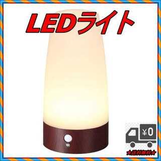 LEDライト(テーブルスタンド)