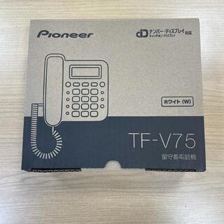 パイオニア(Pioneer)のTF-V75(その他)
