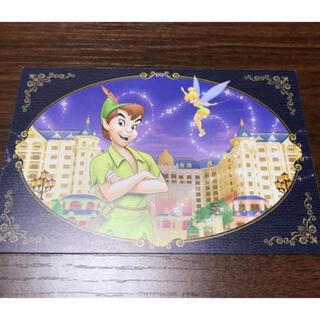 ディズニー(Disney)のディズニーランドホテル ピーターパンルーム 限定 カード(印刷物)