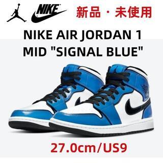 ナイキ(NIKE)のNIKE AIR JORDAN 1 MID SE SIGNAL BLUE 27 (スニーカー)
