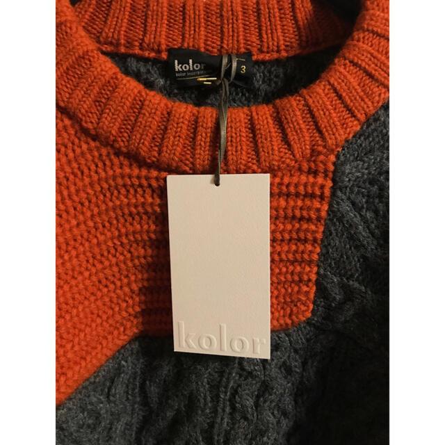 kolor(カラー)のkolor 20AW 心斎橋パルコ限定 ニット メンズのトップス(ニット/セーター)の商品写真