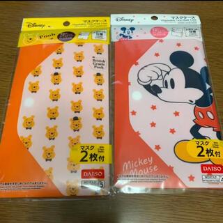 ディズニー(Disney)のマスクケース ミッキー プーさん ディズニー 感染予防 2ポケット(日用品/生活雑貨)