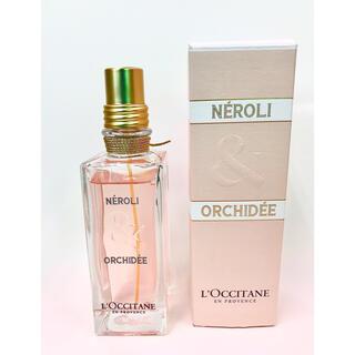 ロクシタン(L'OCCITANE)のロクシタン オードトワレ オーキディ 75ml(香水(女性用))