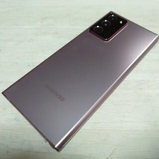 Galaxy - Galaxy note 20 ultra 512GB
