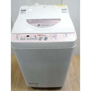 シャープ(SHARP)の洗濯機 乾燥機 プチドラム ホワイトピンク ウォッシュ&ドライ(洗濯機)