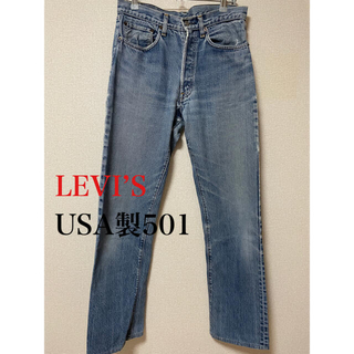 Levi's - LEVI'S US501 ボタンフライ デニム