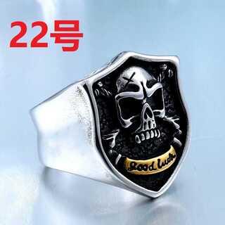 PUNK ロック ストリート 系 髑髏 ドクロ スカル シルバー 指輪 22号(リング(指輪))