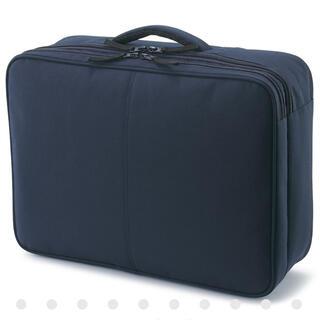 ムジルシリョウヒン(MUJI (無印良品))の無印良品 肩の負担を軽くする 撥水 リュックにもなるブリーフバッグ ネイビー(ビジネスバッグ)