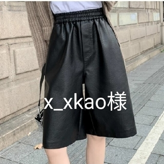 x_xkao様 フェイクレザーハーフパンツS 配色パンツS(ハーフパンツ)