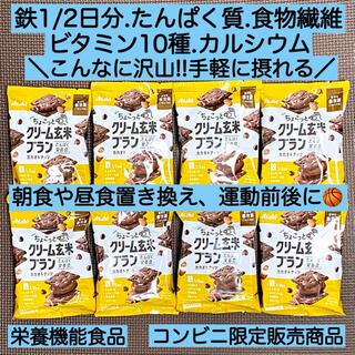 アサヒ(アサヒ)のクリーム玄米ブラン カカオ&ナッツ 鉄分 たんぱく質 ダイエット 激安 お菓子(菓子/デザート)