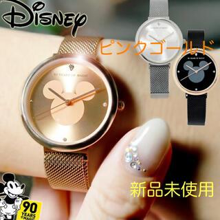 【残り1点】ディズニー 腕時計 ピンクゴールド スワロフスキー